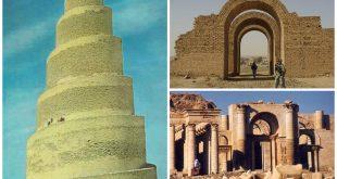 Patrimonio Cultural de Irak