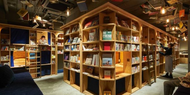 Book and bed El hotel en Japón para los amantes de los viajes y la lectura