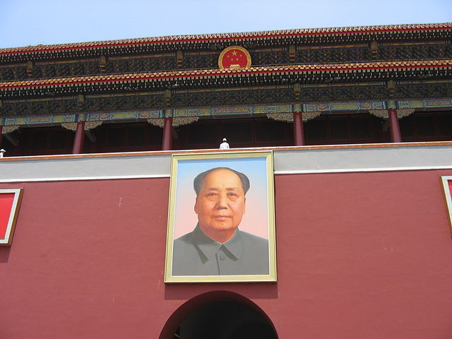 Retrato oficial de Mao en la Plaza de Tiananmen