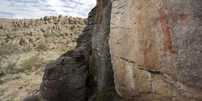 Pintura-rupestre-en-Zona-arqueologica-de-Guanajuato