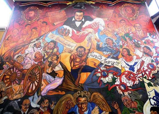 Mural-de-Guadalupe-Álvarez
