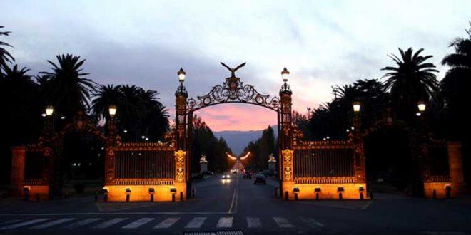 Entrada a la ciudad de Mendoza, Argentina