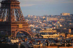 Torre eiffel en París Francia