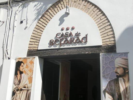 Córdoba Casa de sefarad