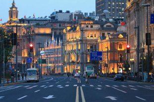 Calle de Shanghai
