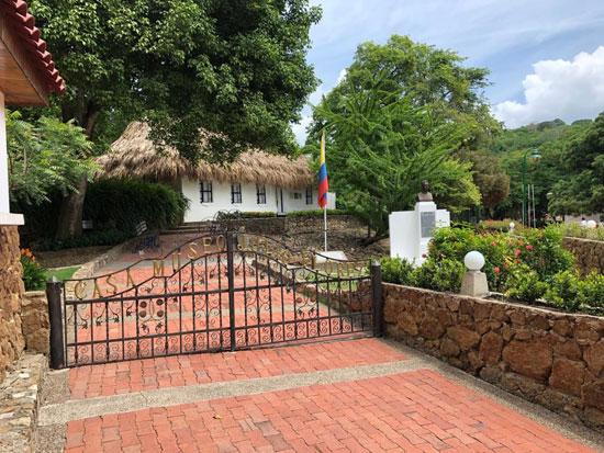 Casa museo Julio Flores