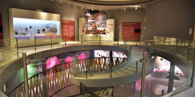 El Museo Nacional De Pueblos Mágicos