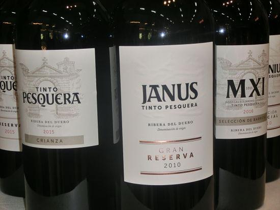 Vino Janus