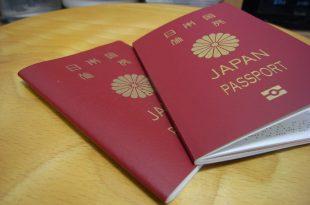 Pasaporte Japón