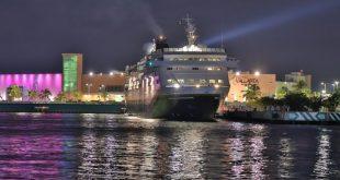 Crucero Mexicano Vidanta Elegant