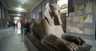 museo con piezas de Egipto