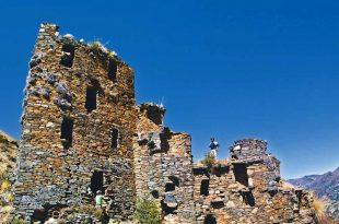 Rapayán zona arqueológica
