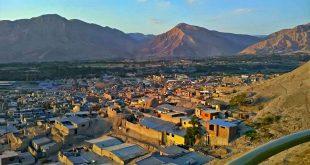 Sin plan, el acondicionamiento turístico en Perú
